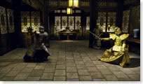 Кадр 1 из фильма: Проклятье золотого цветка / Curse of the Golden Flower