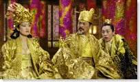 Кадр 8 из фильма: Проклятье золотого цветка / Curse of the Golden Flower